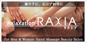Hand Massage Beauty Salon Raxia