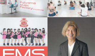 フジヤマミュージックスクール