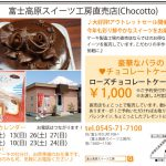 Chocotto