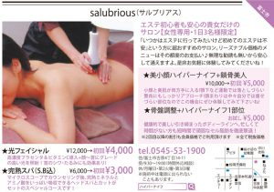 salubrious