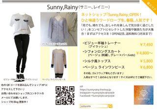 SunnyRainy