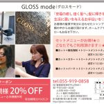 GLOSS mode
