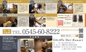 Colors Hair Resort