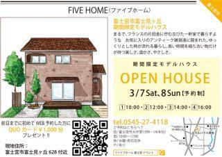 FIVE HOME