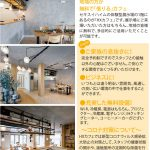 HXカフェ