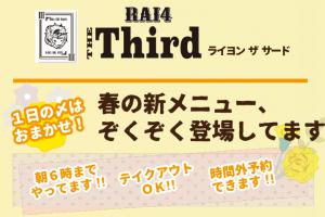 rai43